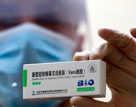 Vizzotti confirmó el contrato con Sinopharm por 2 millones de dosis: llegarán este mes